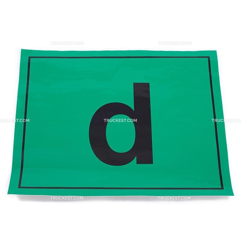 Adesivo verde con lettera D | Adesivi | Ricambi veicoli industriali | Truckest.com