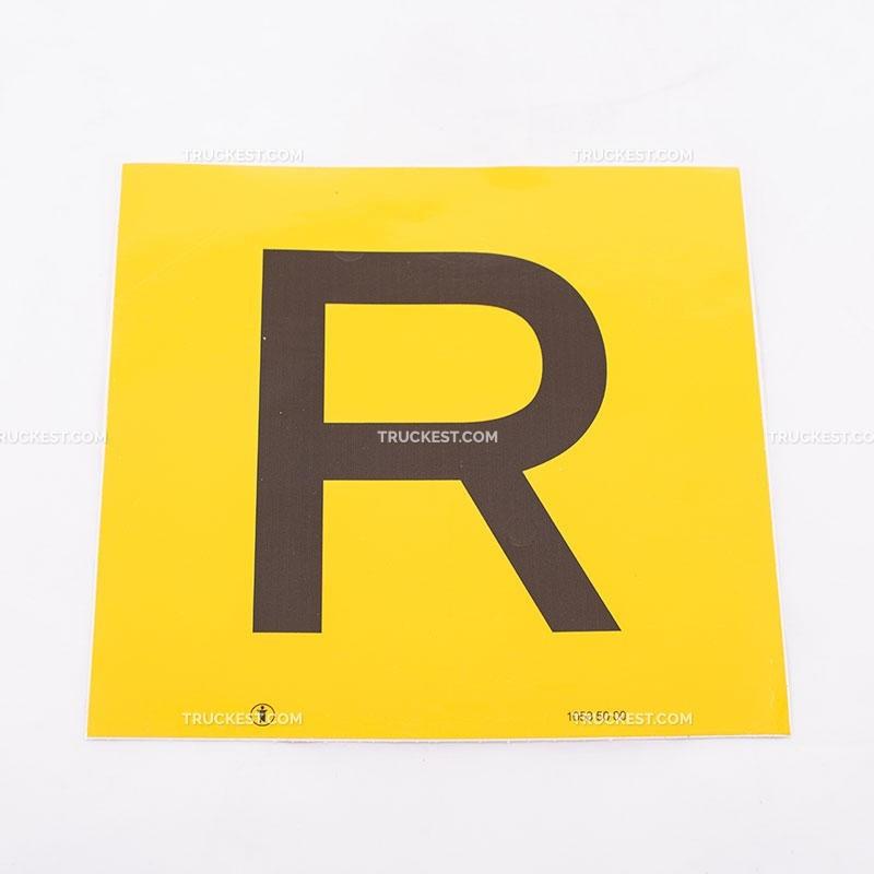 """Adesivo """"R"""" giallo   Adesivi   Ricambi veicoli industriali   Truckest.com"""
