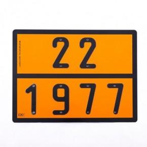 Pannello ADR Azoto liquido | Cartelli ADR | Ricambi veicoli industriali | Truckest.com