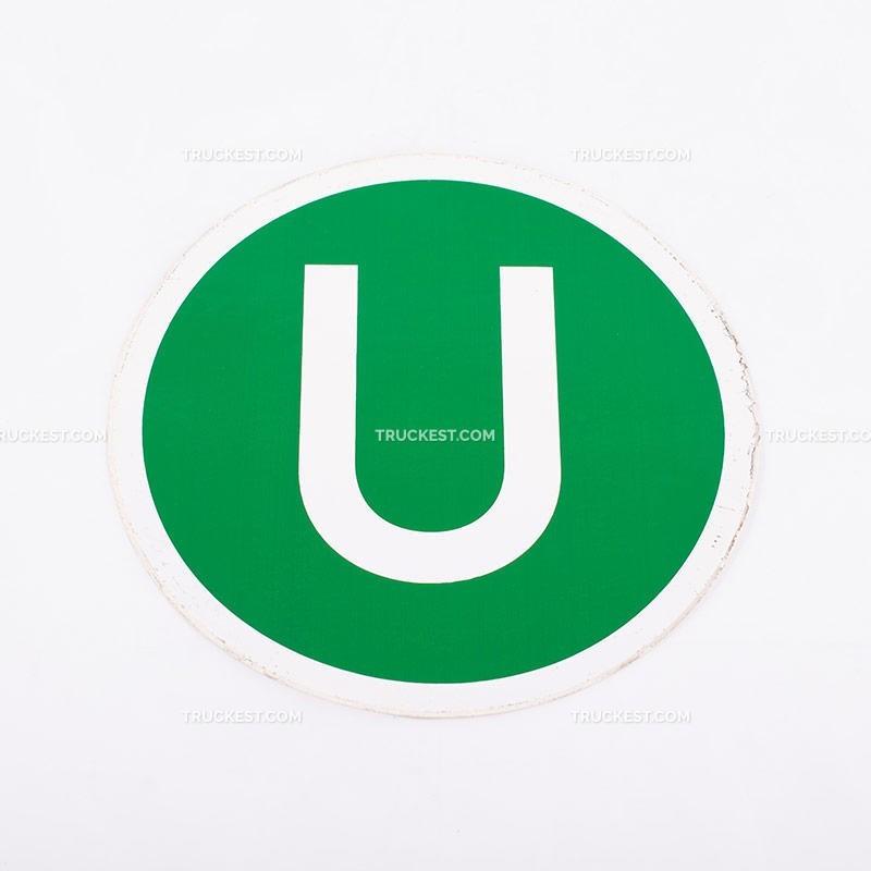 Adesivo verde con lettera U | Adesivi | Ricambi veicoli industriali | Truckest.com