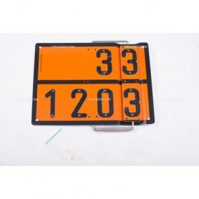 Cartello NEW ADR 33/1203 e 30/1202   Cartelli ADR   Ricambi veicoli industriali   Truckest.com