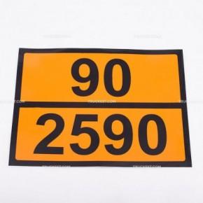 Pellicola adesiva ADR ONU 90/2590   Adesivi   Ricambi veicoli industriali   Truckest.com